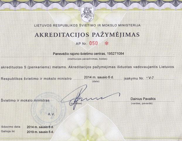 Akreditacijos pazymejimas 2014